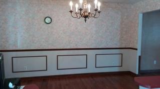 dining room floors